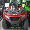 Квадроцикл Arctic Cat TRV 1000 XT в наличие