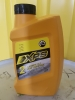 Масло XPS 2-Stroke Full Synthetic Oil 1 кварта