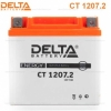 Аккумулятор  Delta СT 1207.2 new