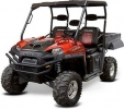 Расширители крыльев Polaris Ranger SET|4