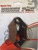 Тормозные колодки на CF moto передние 9010-0808A0