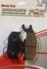 Тормозные колодки на BRP ATV FA307 F102 левые