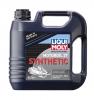 Синтетическое моторное масло для снегоходов Snowmobil Motoroil 2T