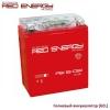 Аккумулятор  Red Energy RE 1205.1