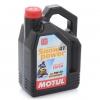 Моторное масло для снегоходов MOTUL Snowpower 4T 0W-40