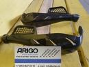 Защита рук CTG-6 пластик (универс, крепеж универсальный, средняя, типа АТВ), сетка