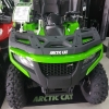 Квадроцикл Arctic Cat TRV 700 XT в наличие