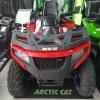 Квадроцикл Arctic Cat TRV 1000 XT в наличие