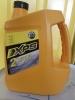 Масло XPS 2-Stroke Full Synthetic Oil 1 галлон