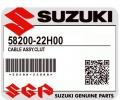 Трос сцепления Suzuki Boulevard C109