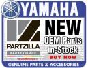 Рычаг нижний правый Yamaha Raptor 700