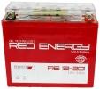 Аккумулятор  Red Energy RE 12201