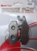 Тормозные колодки Yamaha Rhino передние
