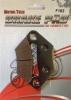 Тормозные колодки на Polaris F163