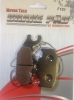 Тормозные колодки на BRP ATV FA317 F101 правые