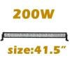 Светодиодная балка 200 Вт, 20 диодов
