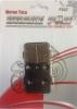 Колодки на Yamaha Grizzly 660 аналог