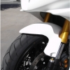 Переднее крыло на мотоцикл Yamaha YZF R6 R6 yzf