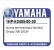 Вентилятор Yamaha Grizzly 700 2014+