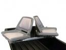 Сиденье для двоих Back-To-Back, модель 2544