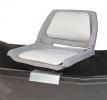 Сиденье для одного, модель 2550