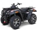 Квадроцикл РМ650