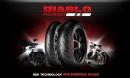 Моторезина 110/70-17 Pirelli Diablo ROSSO II
